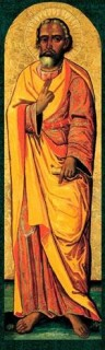 Thánh Simon Tông Đồ