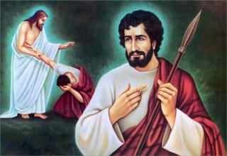 Thánh Tôma, Tông Đồ (Thế Kỷ 1)