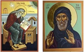 Thánh Ephrem Phó Tế, Tiến sĩ Hội Thánh (306 – 373)